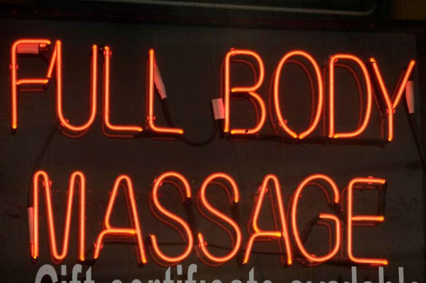 03.massage.0324.JS