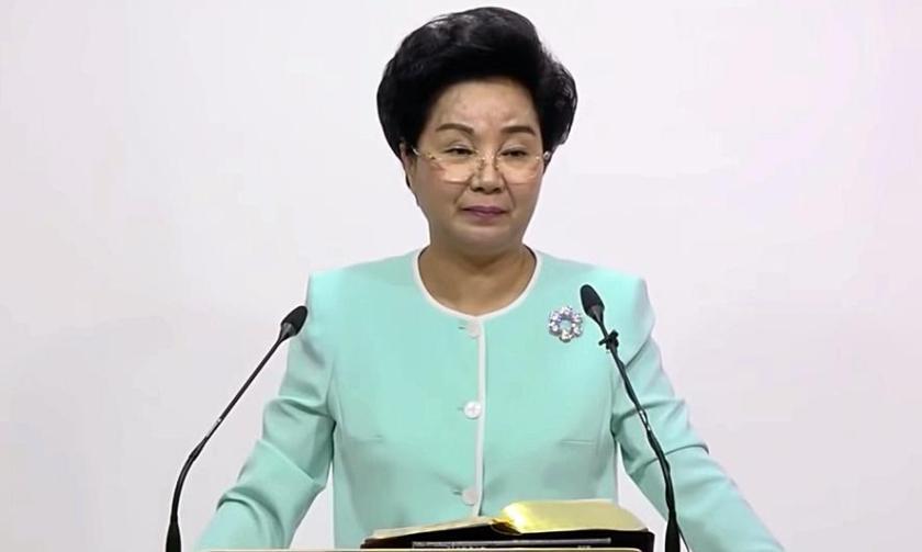 Shin Ok-ju 1
