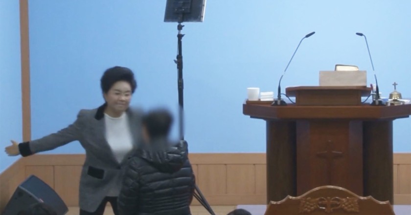 Shin Ok-ju 3